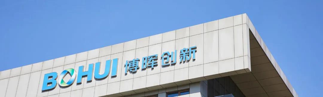 """受全球疫情持续影响 博晖创新终止4.58亿元""""完控""""上海博森"""