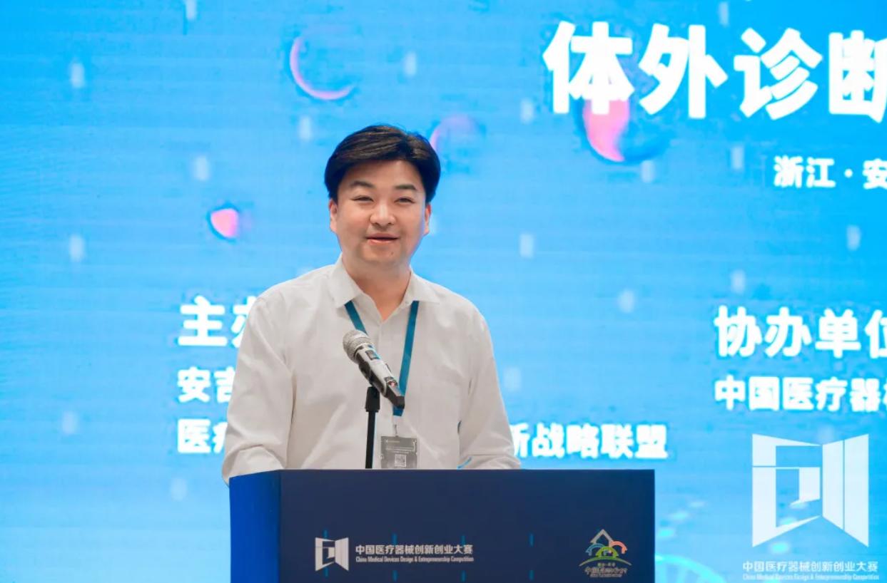 中共安吉县委常委、常务副县长潘鸣