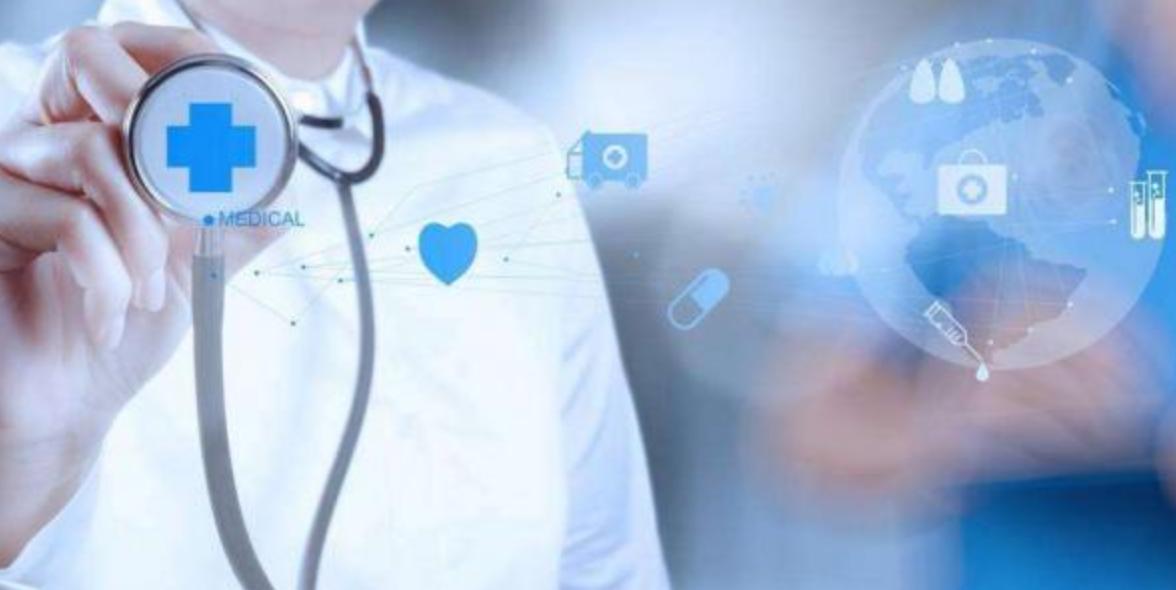 国家药监局关于成立全国医疗器械临床评价标准化技术归口单位的公告