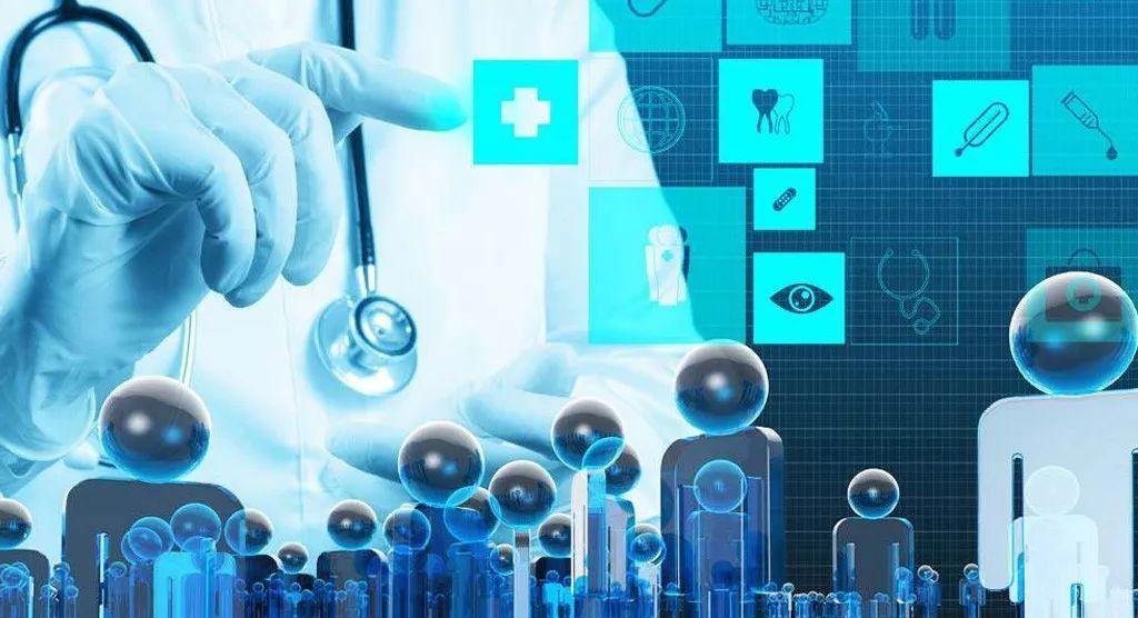 """新的""""互联网+""""医疗服务收费项目,医保覆盖"""