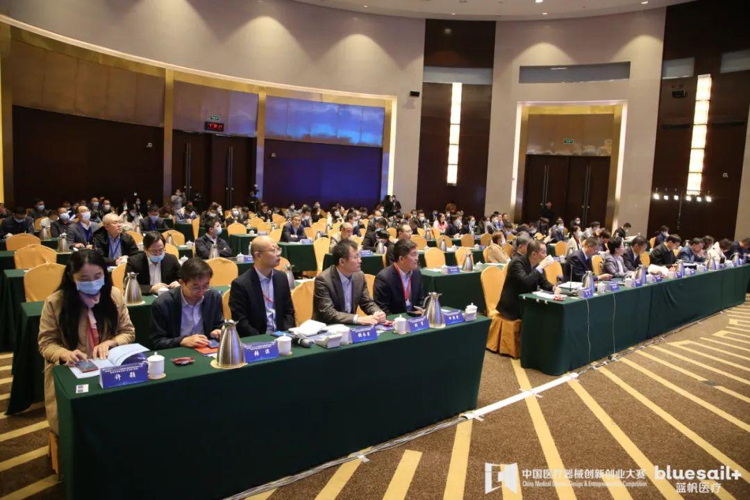 第四届中国医疗器械创新创业大赛防疫与感控消杀产品决赛圆满落幕!完美收官~