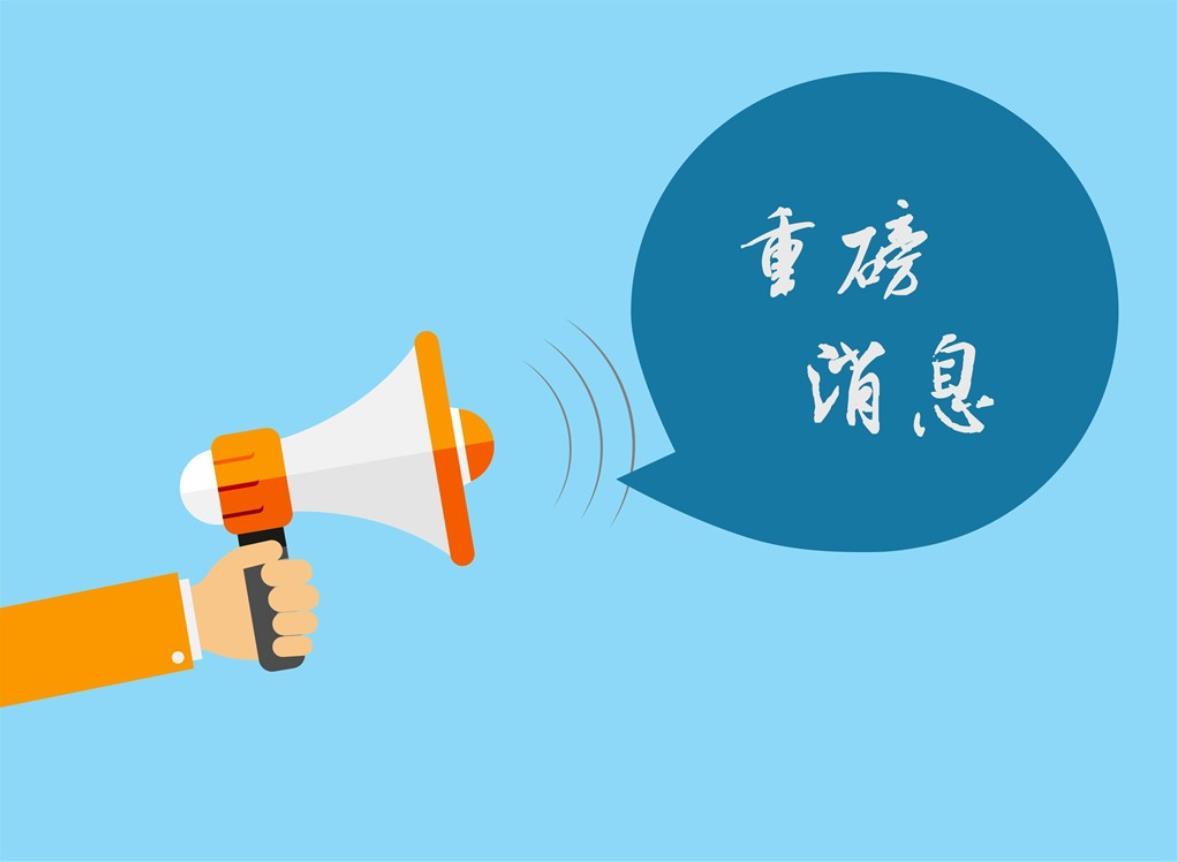 """""""蝴蝶效应"""" :支架带量后药球使用量激增,江苏牵头12省际联盟推动协同降价"""